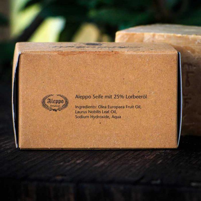 Ein Naturblock Bio-Seife aus Syrien.